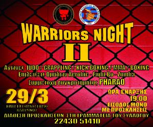 Warrios Night II