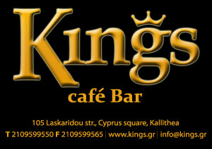 KINGS - cafe/bar