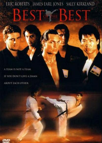 video tae kwon do: