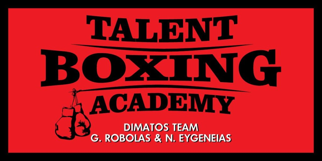 talent boxing academy
